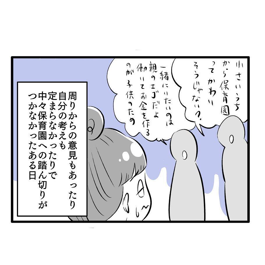 ohnuki_fufutime_54513385_1051261731732706_3305724403105214120_n