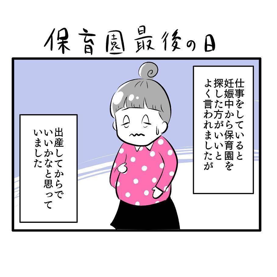 ohnuki_fufutime_52385039_1758294317603586_6592977152089920603_n