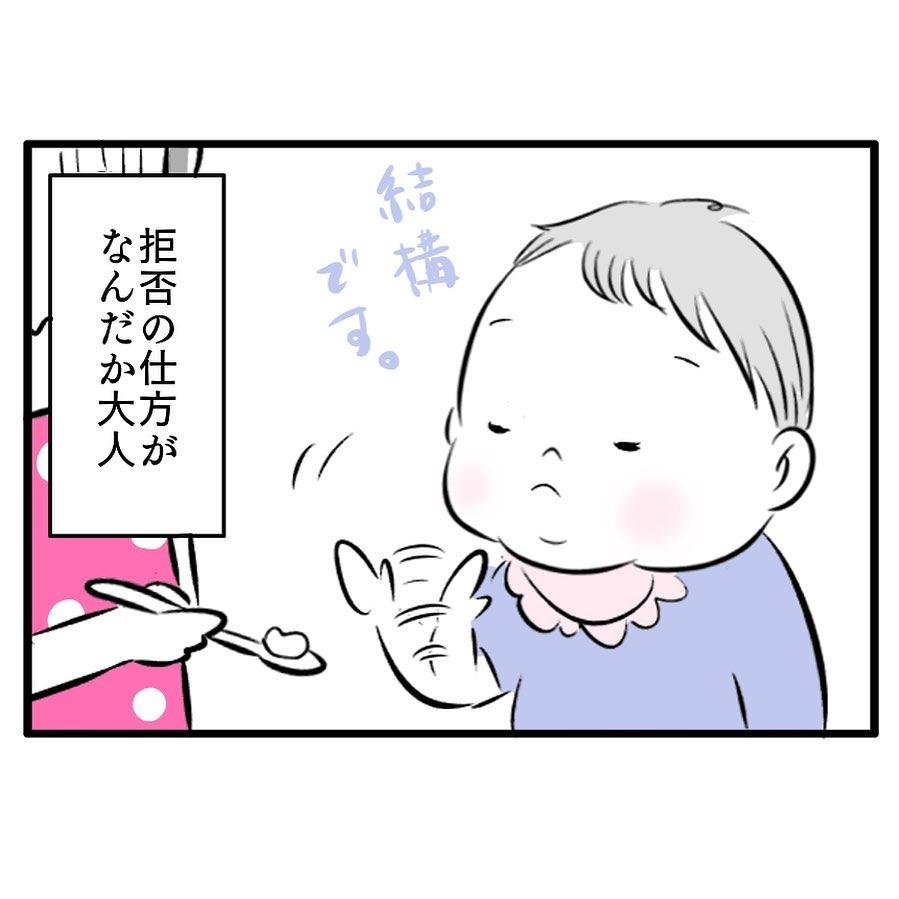 ohnuki_fufutime_58666188_365914587377423_9182533581622030558_n