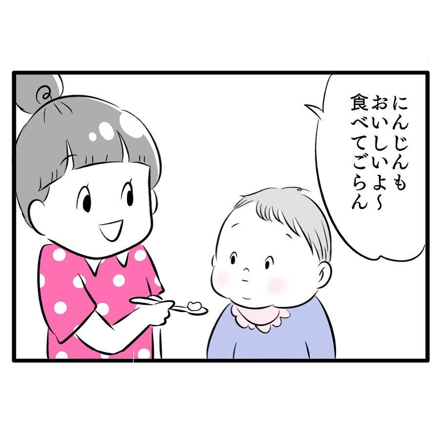 ohnuki_fufutime_60295326_2592780350948831_1494611926468032444_n