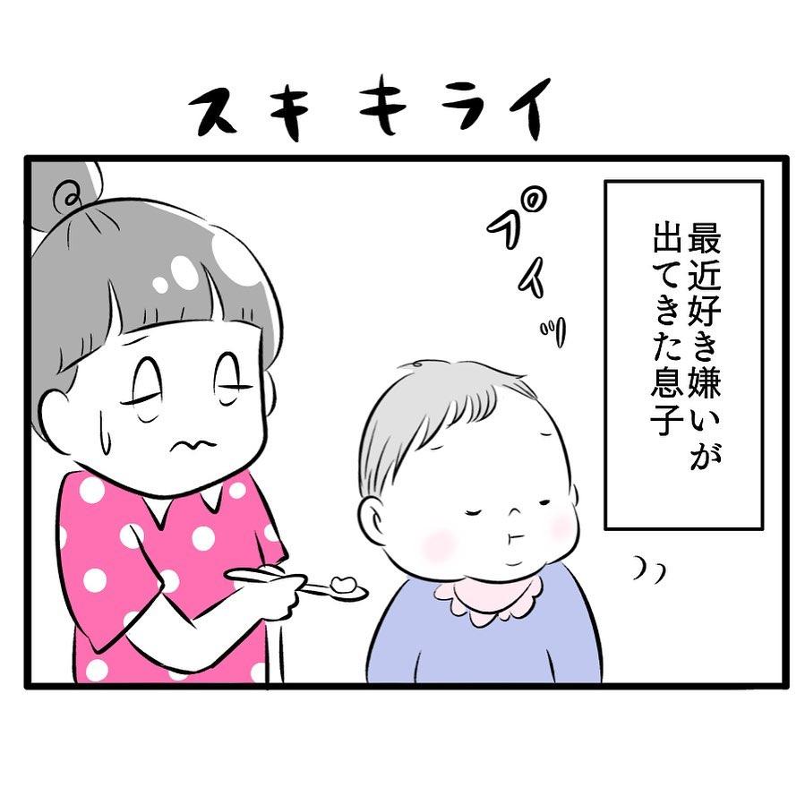 ohnuki_fufutime_58858166_2304129719646246_4258003699098792854_n