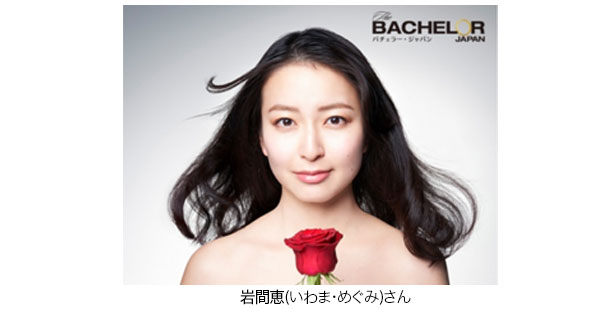 bachelor09