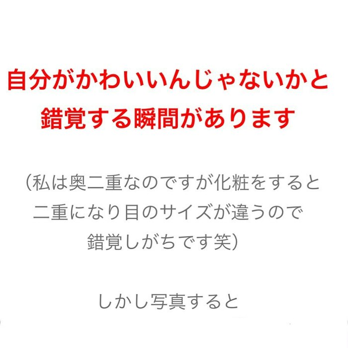 yuki_101101_61681238_115571006143749_3130642579552112202_n