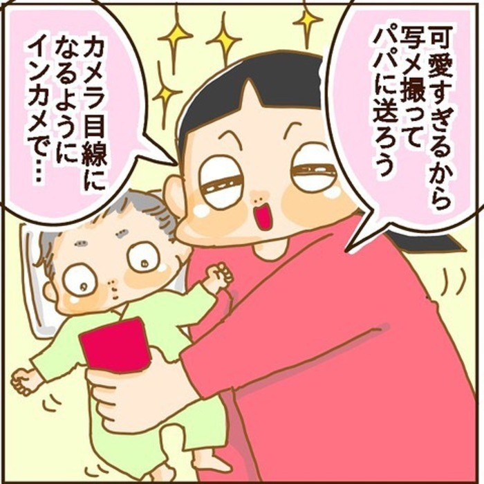 yuki_101101_61909580_169016100789376_5967772250118600500_n