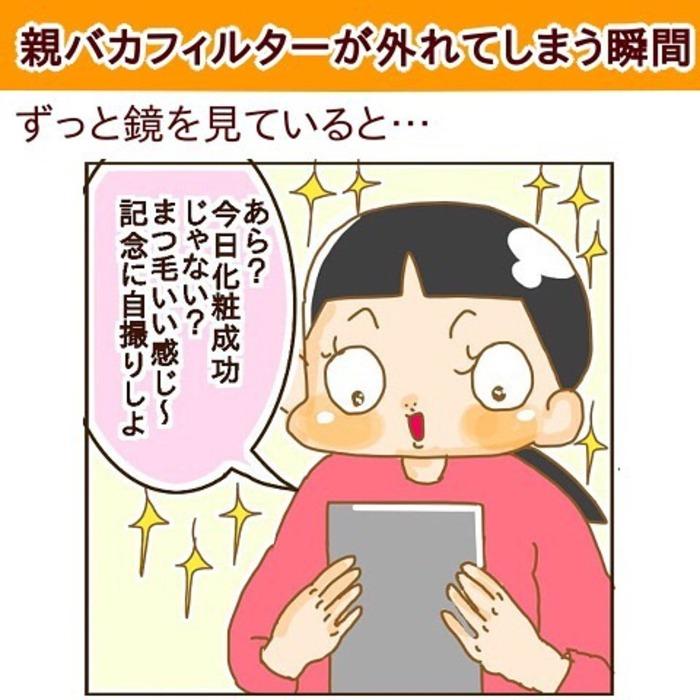 yuki_101101_62069996_1487482671409147_6958576262806014817_n