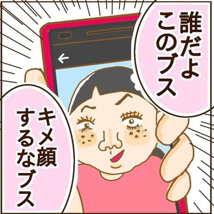 yuki_101101_64230523_150857652713000_4138713828560480864_n