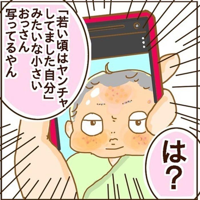yuki_101101_64305401_710301802761567_5982327745441771385_n