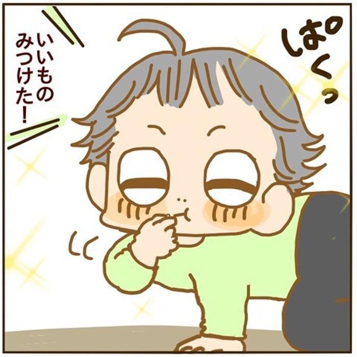 yuki_101101_65056745_356358265051205_9066878201771065208_n