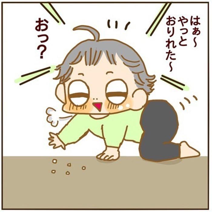 yuki_101101_65089429_353130065374739_7935242377223581822_n