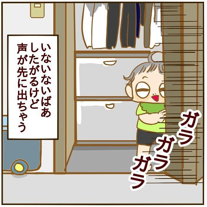 yuki_101101_67969167_188329115510103_6911392363348489954_n