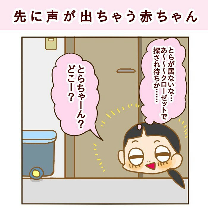 yuki_101101_68743208_1711862575615590_603612348724963298_n