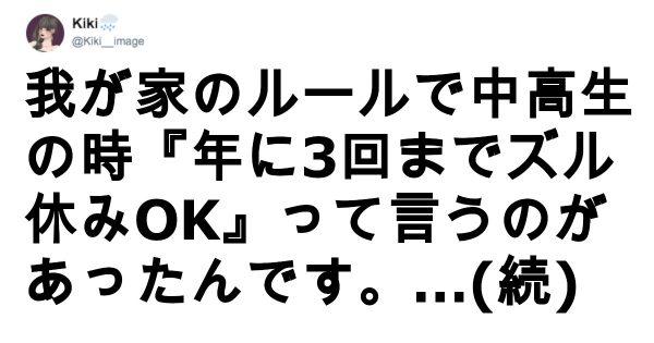母親に会いたくなるツイート 9選(もっと親孝行しよ...)