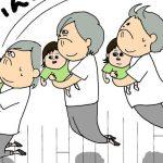 子どもがピンチのとき「ママの身体能力」は0.5秒で進化する