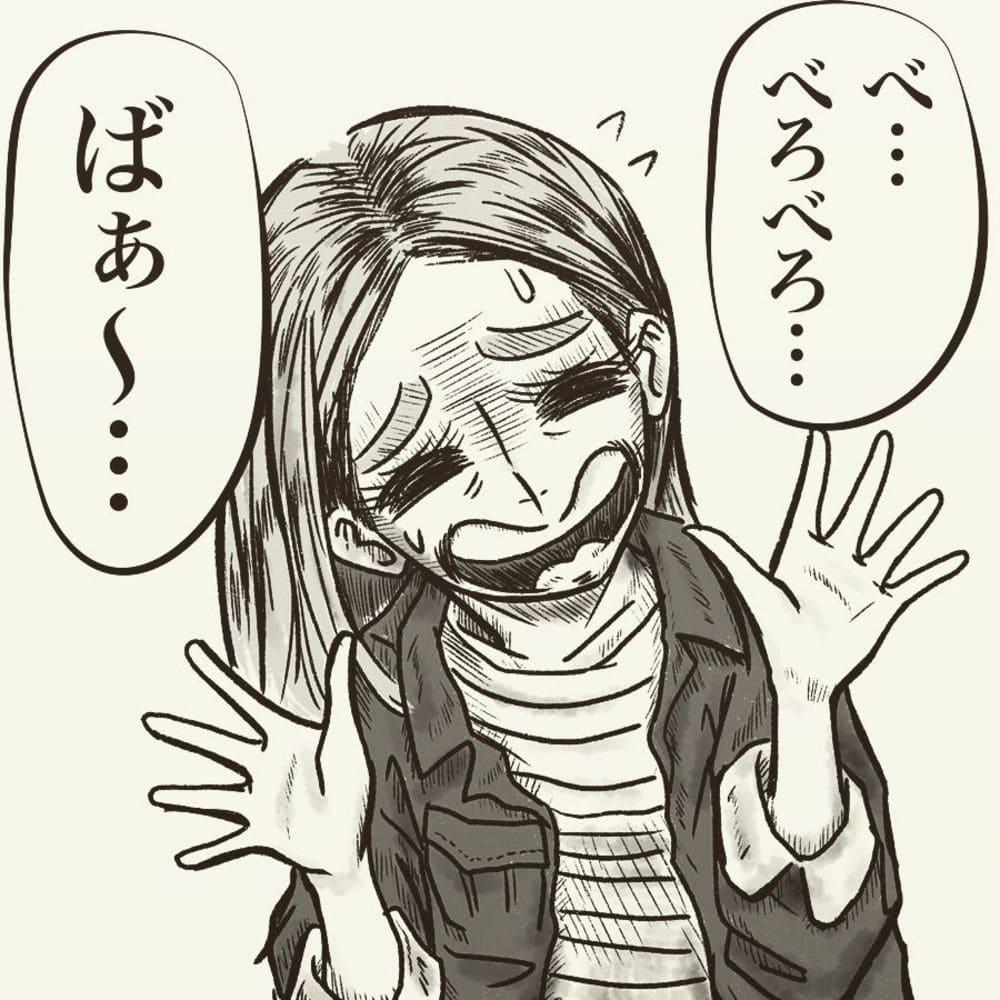 toppie_kiyoizumi_53651799_106950493682673_6267412330250335166_n