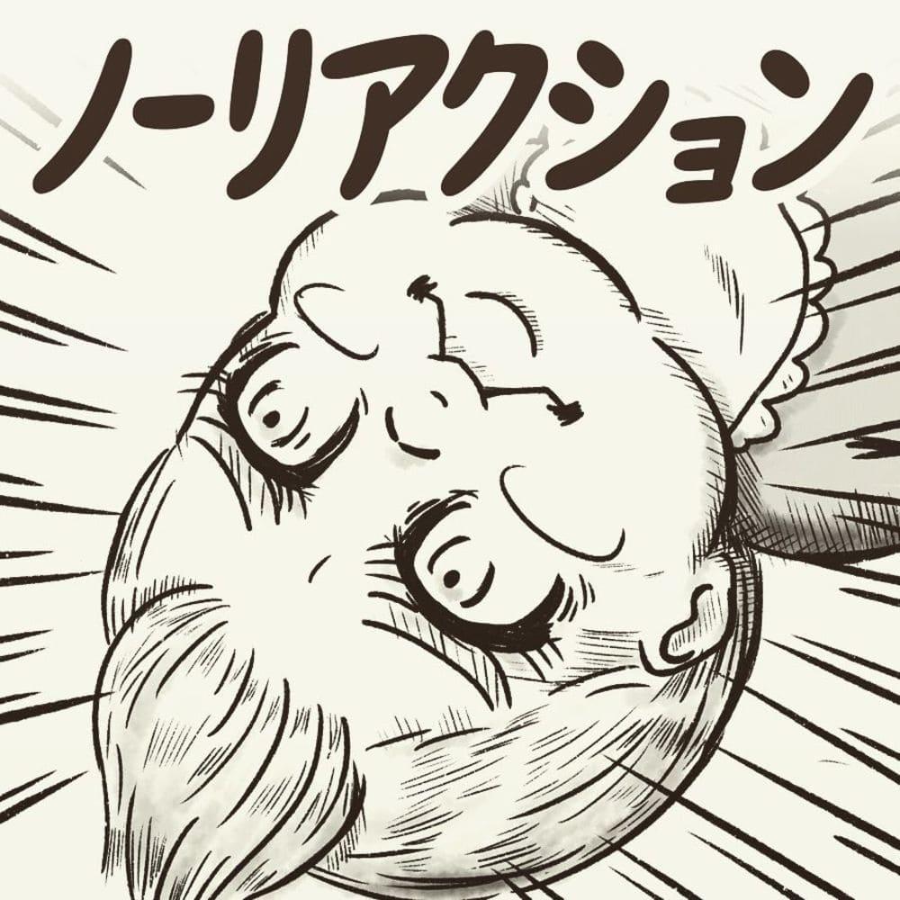 toppie_kiyoizumi_53384022_2138966826146659_3837388192172434325_n
