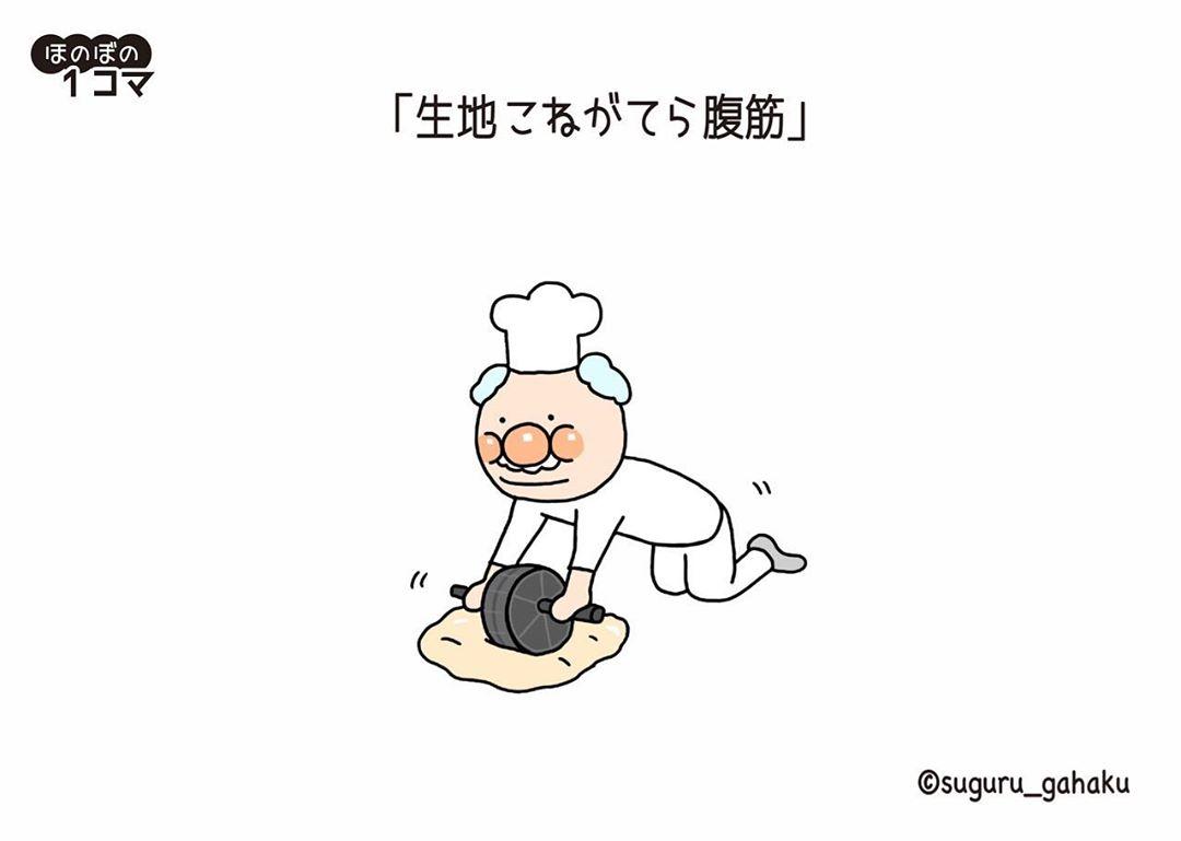 suguru_gahaku_69314030_1094611437596212_8853502414148065562_n