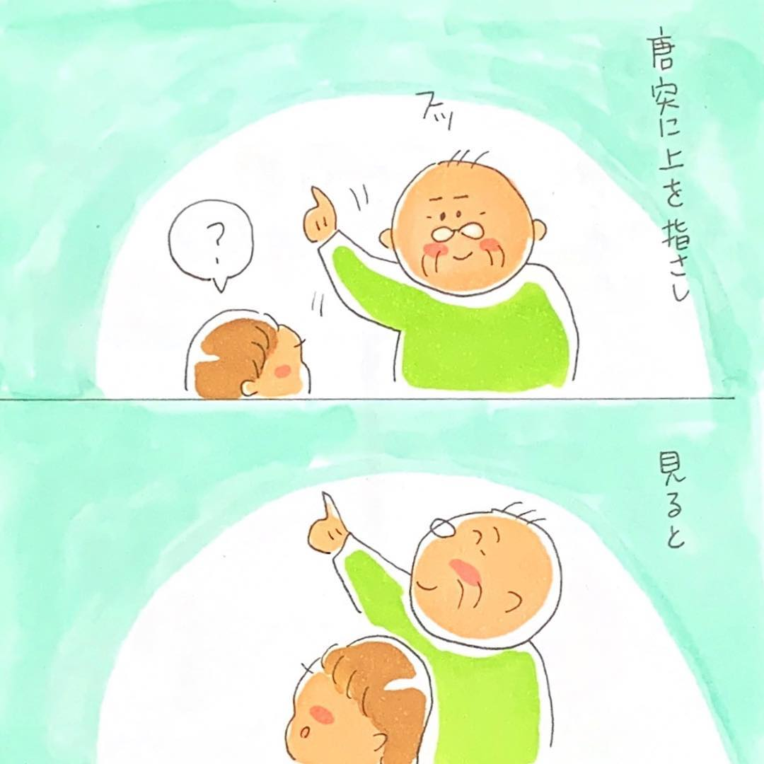 3choumeichiko_50625381_614882838974784_4773536895311111457_n