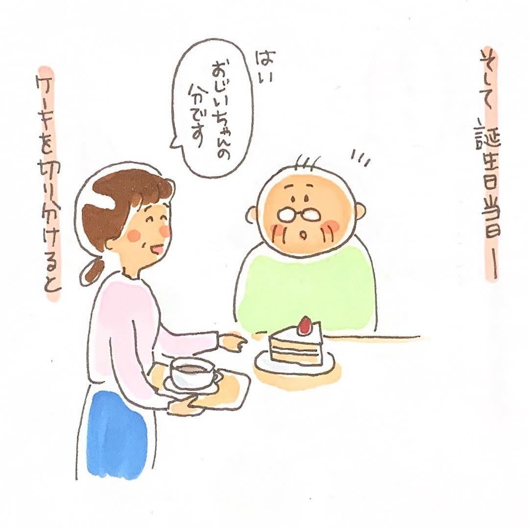 3choumeichiko_56942688_433004490820638_426657063472740537_n