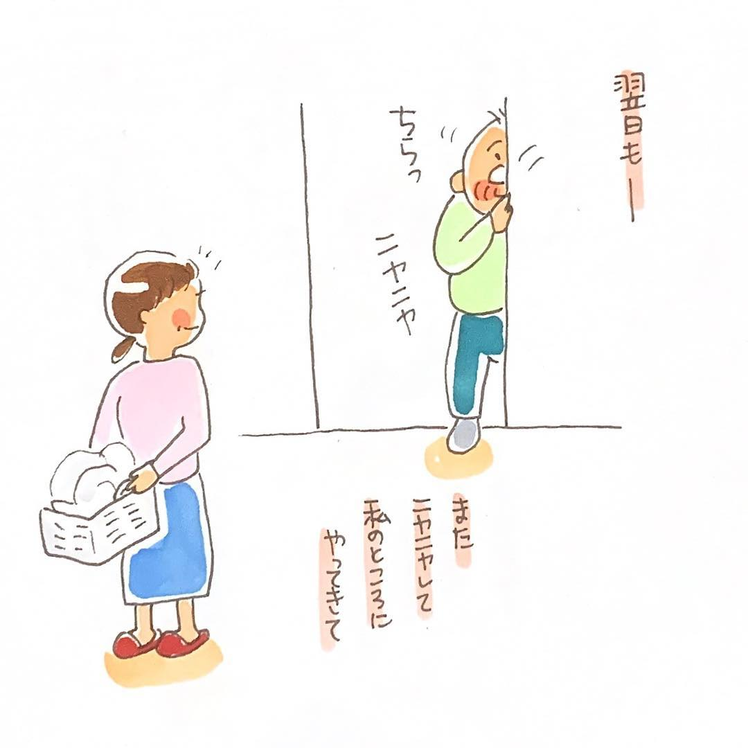 3choumeichiko_56919354_135690440881505_6518474690337797824_n