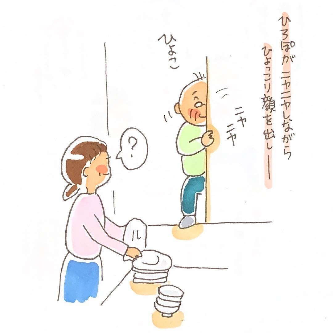 3choumeichiko_57062197_132784391169939_4134979359253022720_n