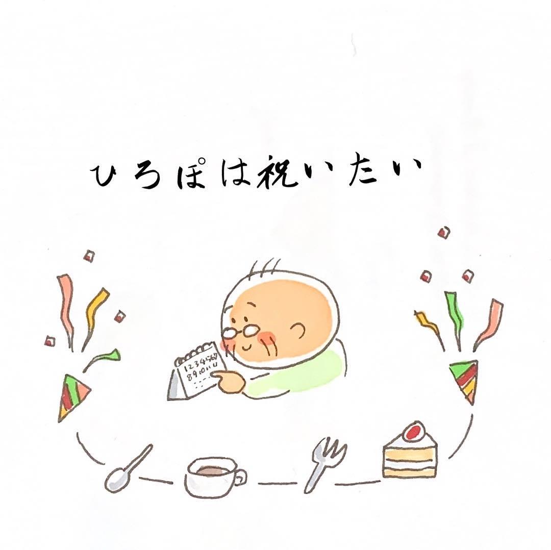 3choumeichiko_57267820_2215277852119664_4705992409340154817_n