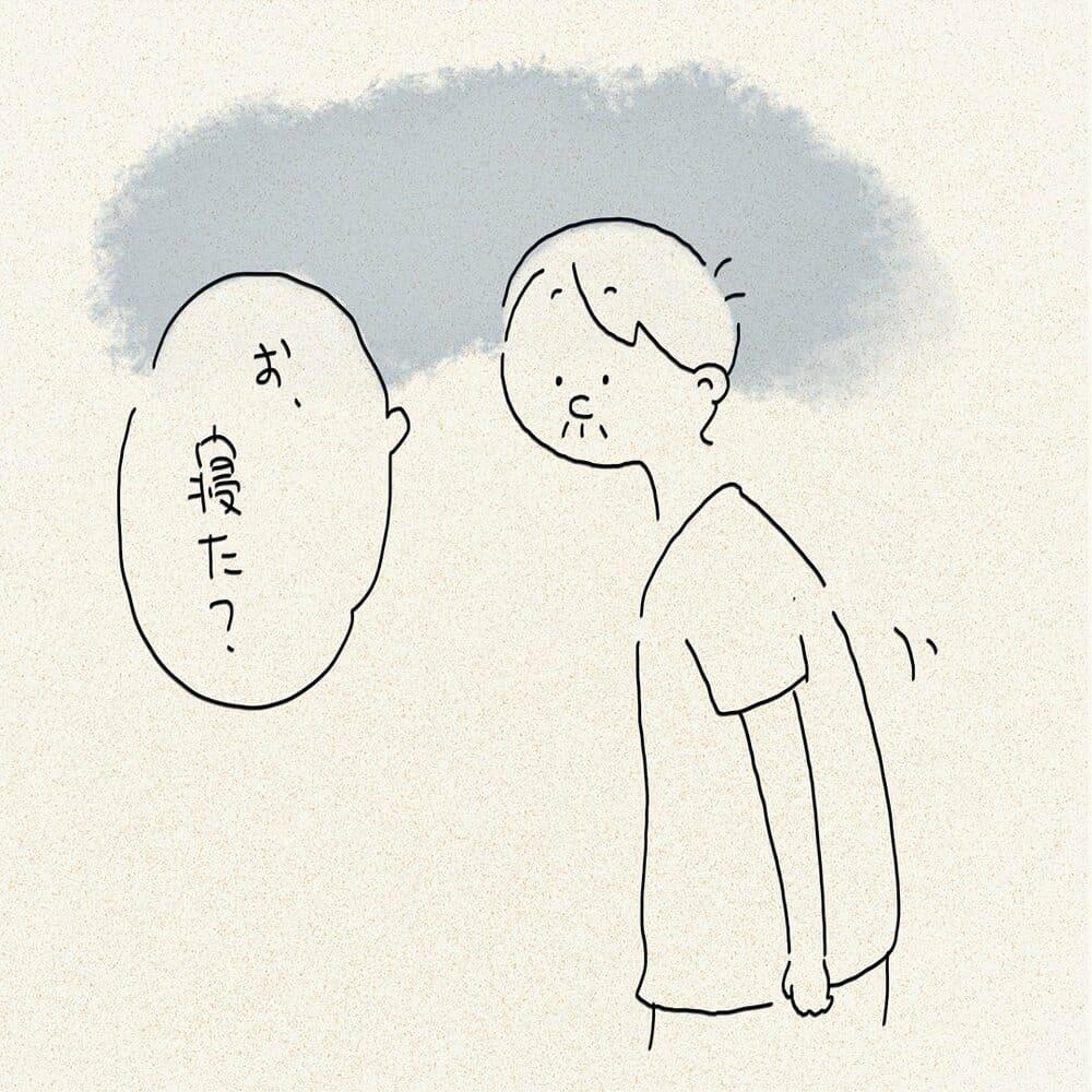 tsumugitopan_67618225_919906965036106_3456181243751326980_n