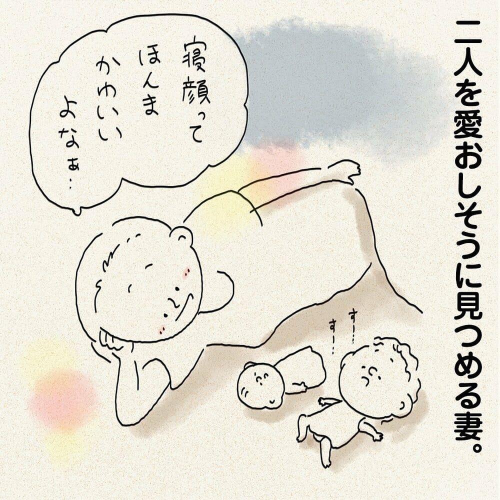 tsumugitopan_70261346_272609957032273_1156689823785009742_n