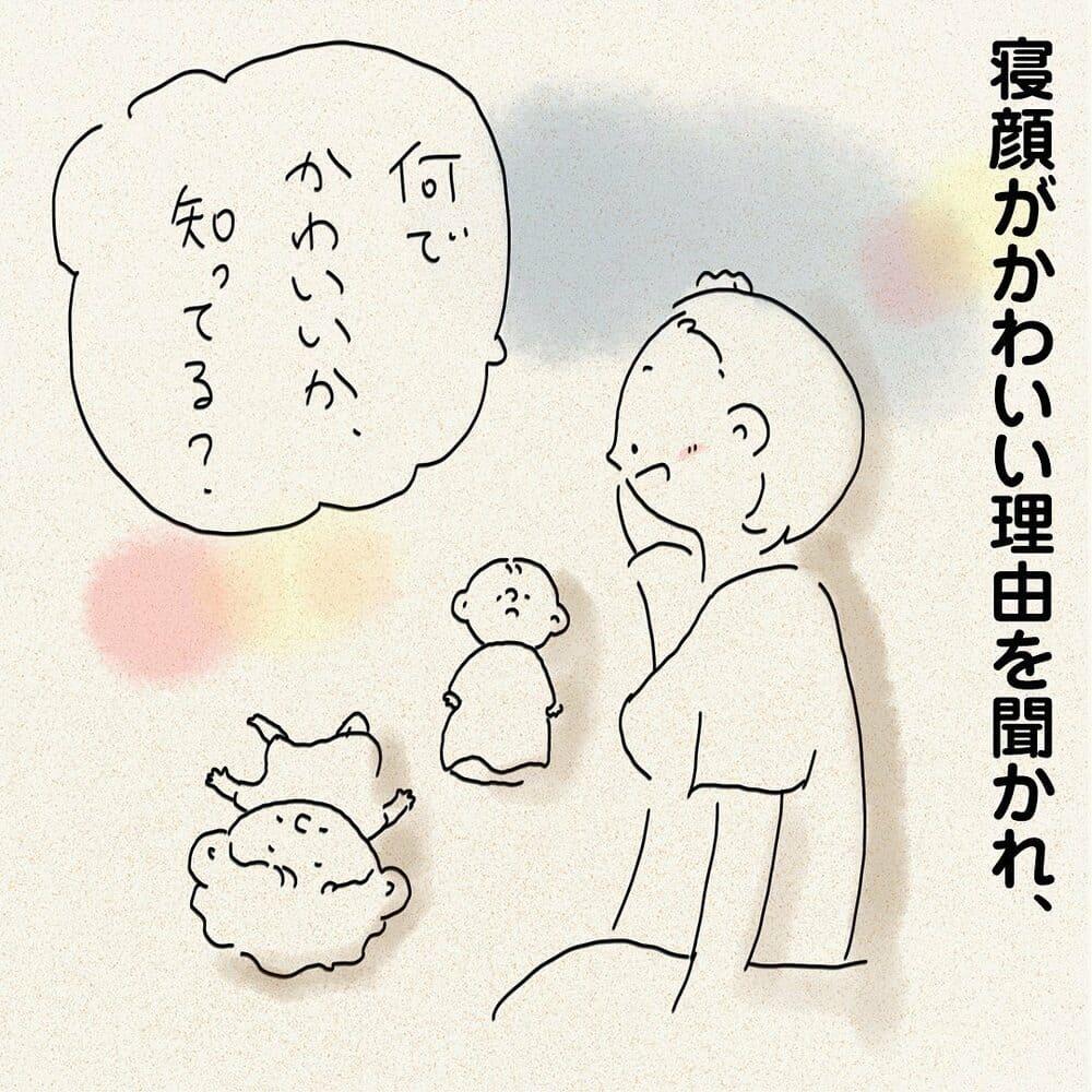 tsumugitopan_68879959_364964554386365_3915710086776213059_n