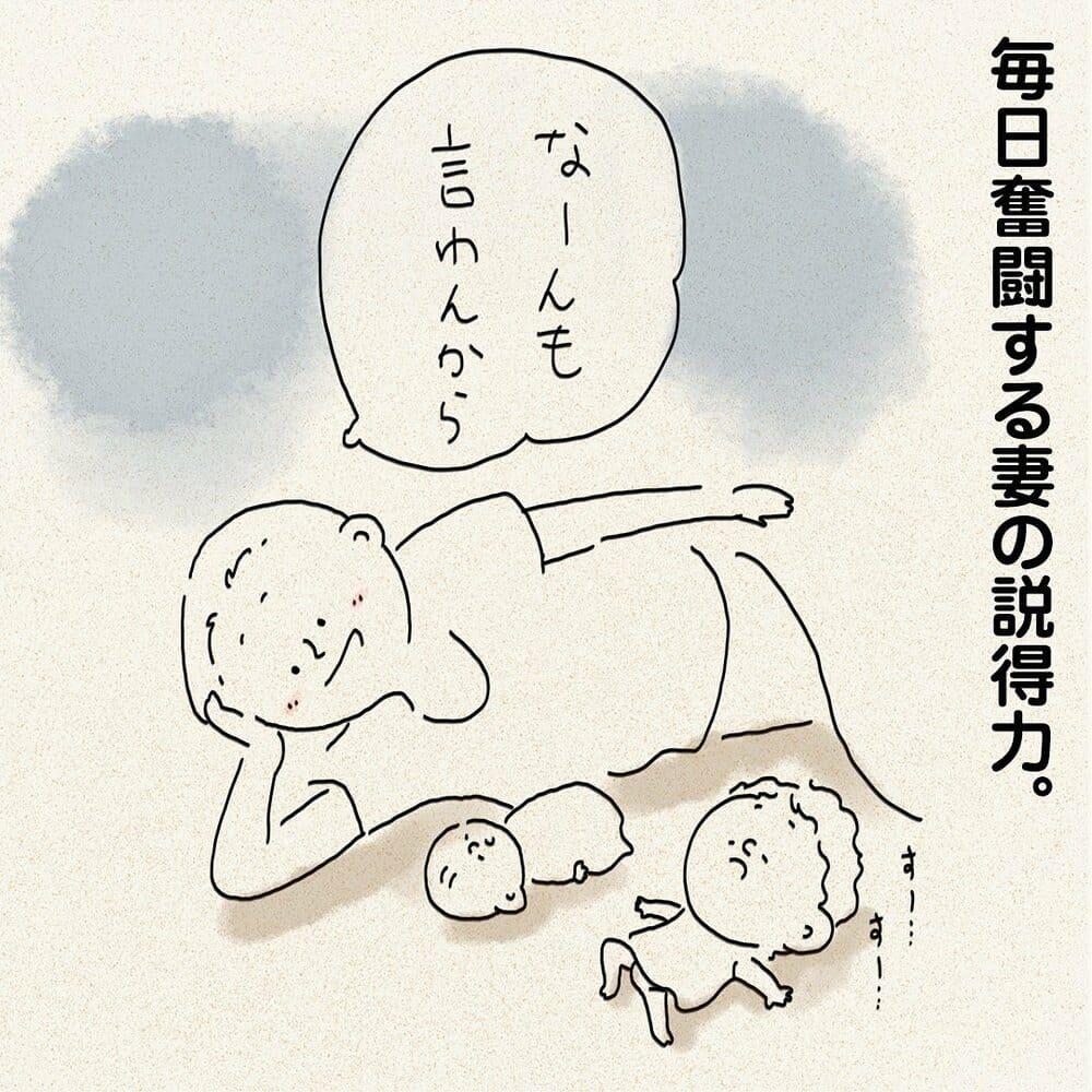 tsumugitopan_70371463_2132396440394788_8684977467360365248_n