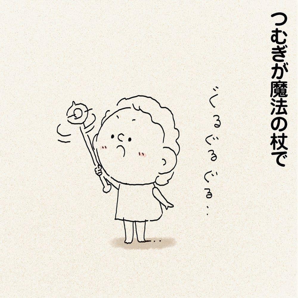 tsumugitopan_69581119_525904088186834_7309964021293967963_n