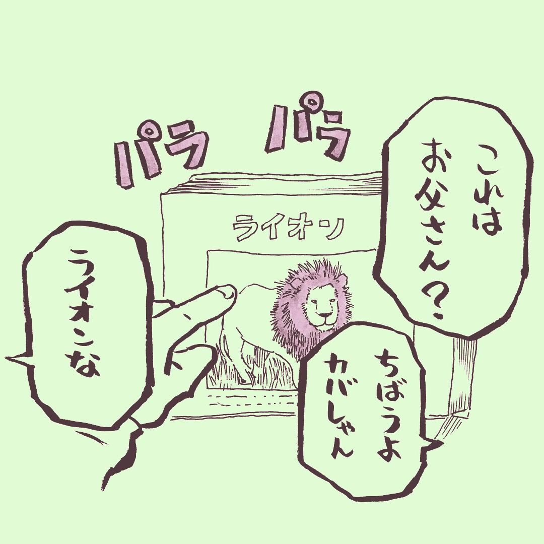 horumushi_27576760_1851574774854949_4298095952041869312_n
