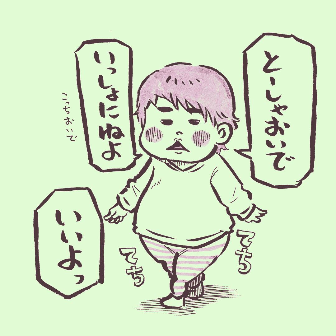 horumushi_26065922_1943921692287886_2264879354901168128_n