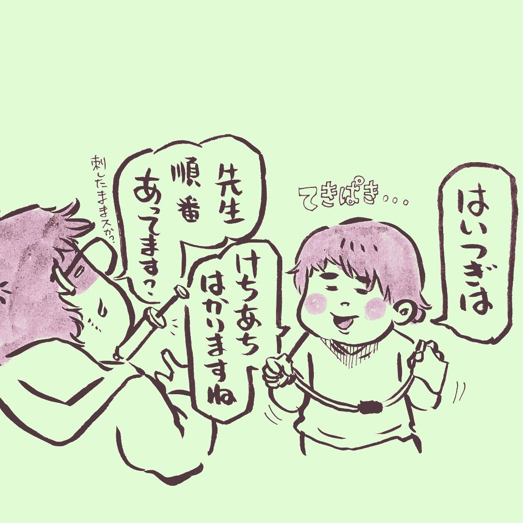 horumushi_26372678_145439936147048_4210944588795346944_n