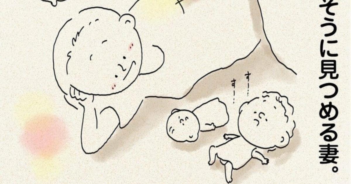 ママが教える「子どもの寝顔がかわいい理由」の説得力www