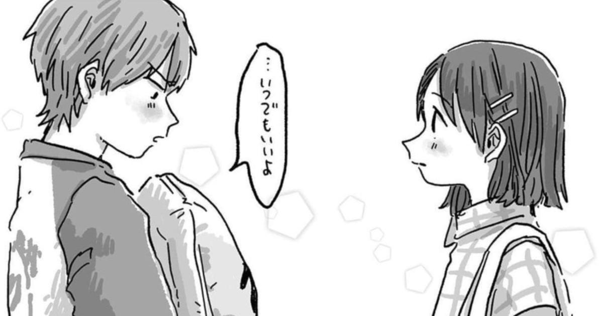 累計31万いいねの「胸キュン恋愛漫画」が尊い😭✨✨