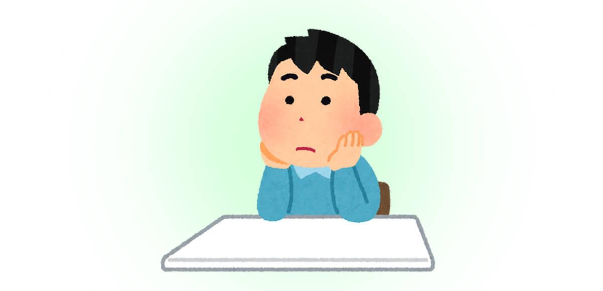 ストレス 心理テスト
