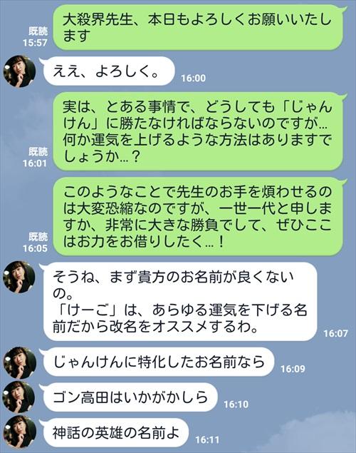 ayumisennsei_r