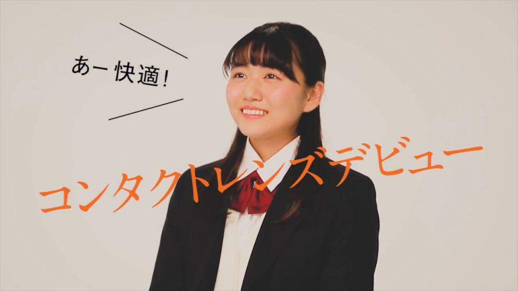 コンタクトレンズデビュー 見えない女子高校生編.00_00_28_08.静止画005