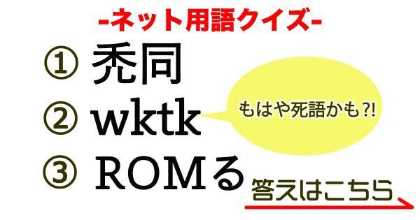 kanji_q_eye_一文字漢字