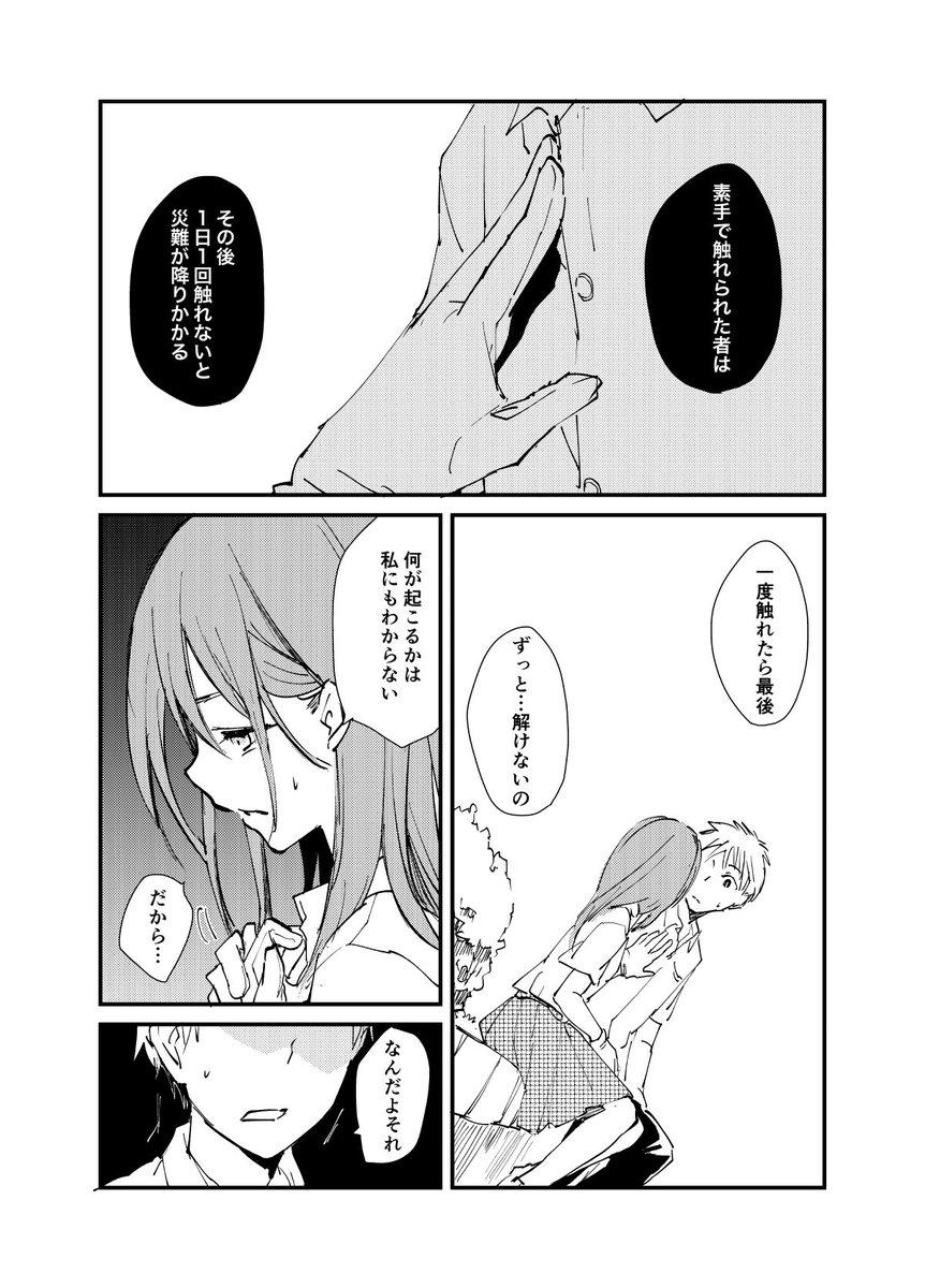手袋をした女の子 2