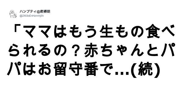 イケメンキッズ 7選!これはモテる(確信)