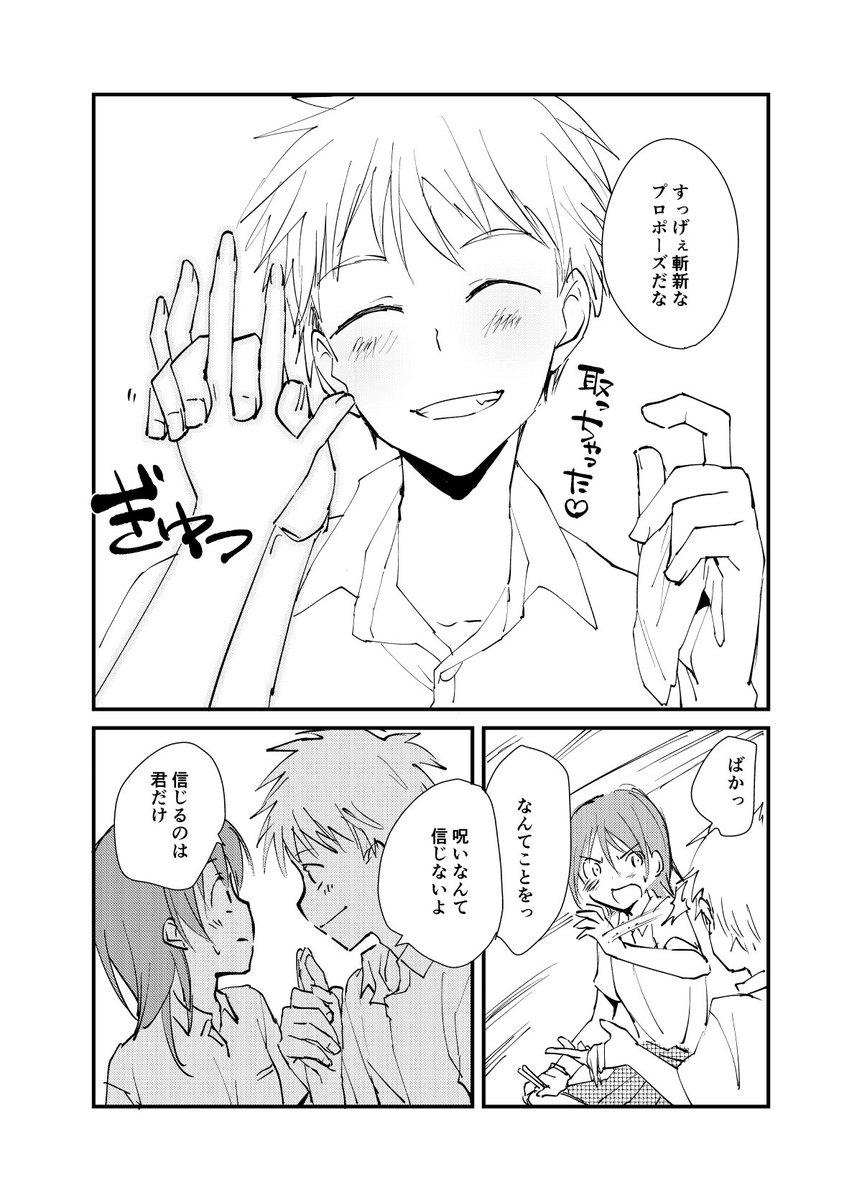 手袋をした女の子 3