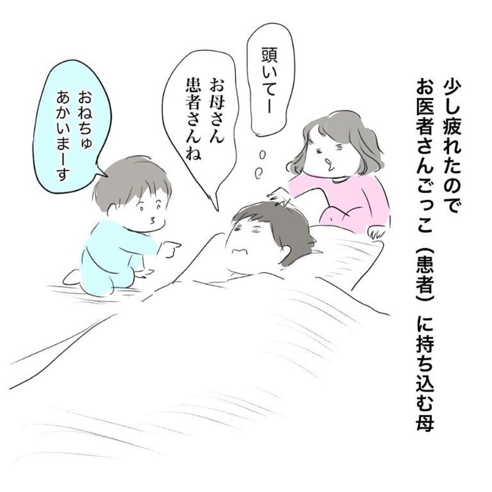 mg_fujinaga_46356155_288165862048808_8669449259568684209_n