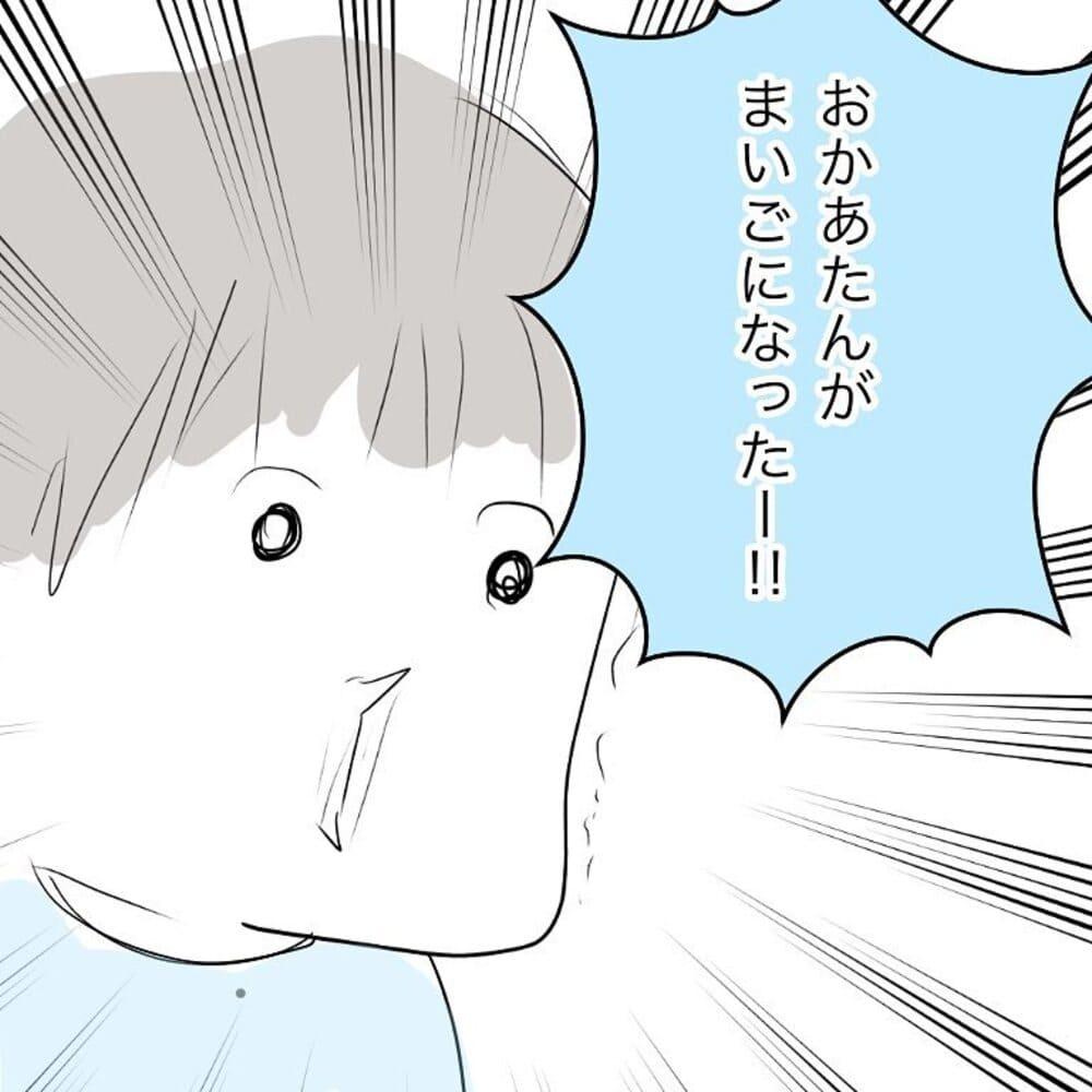 mg_fujinaga_47694340_600280237093420_408071398282448566_n