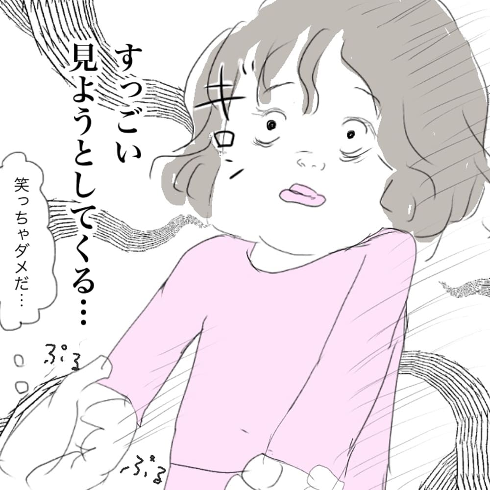 mg_fujinaga_22220964_1961842827420664_45449021803724800_n