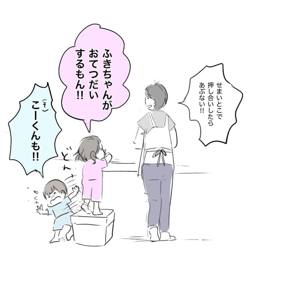 mg_fujinaga_38009424_289533141850774_484822591341592576_n