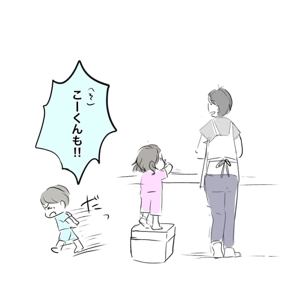 mg_fujinaga_38097124_441284693029935_1319520069088182272_n