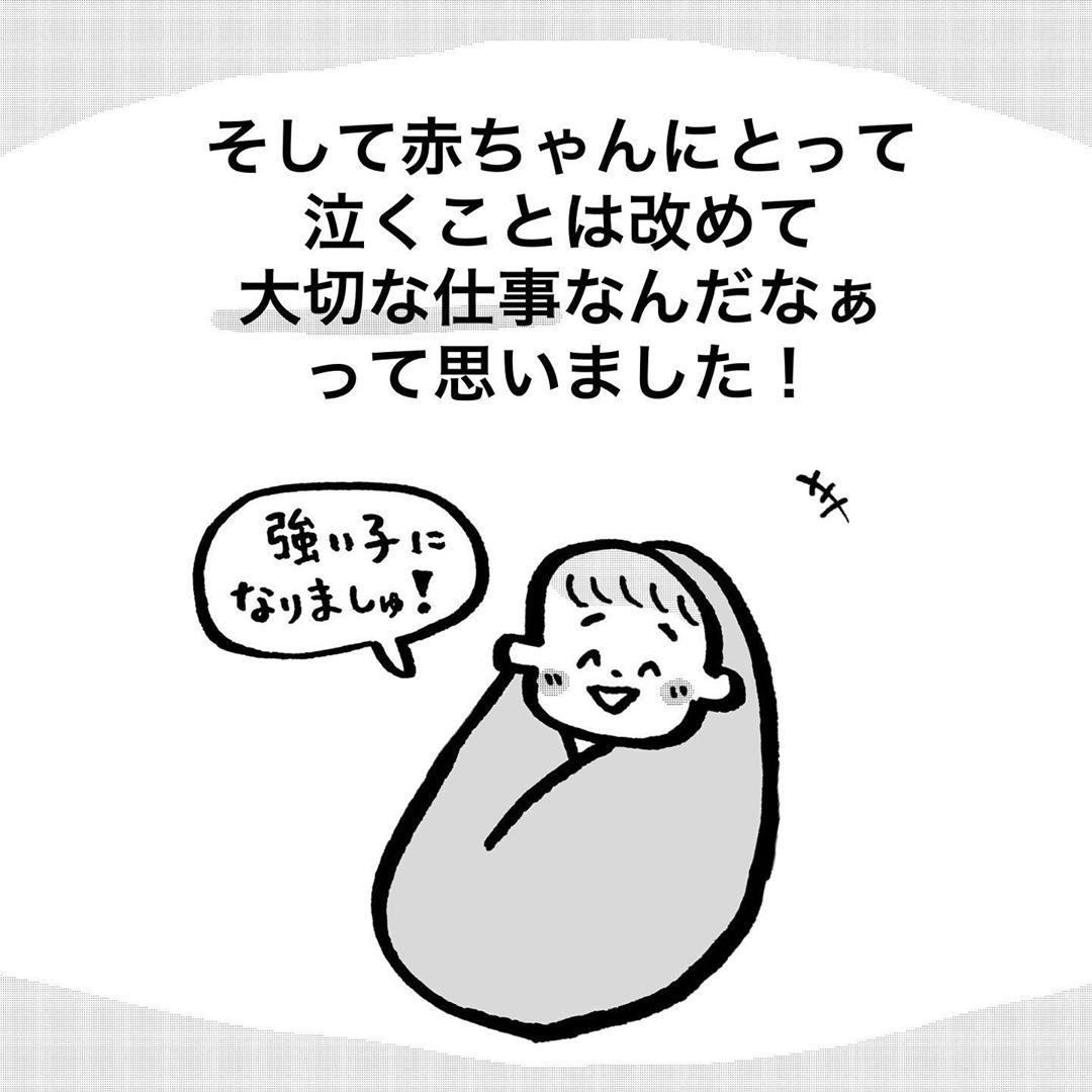 nakayama_syonen_67734729_378003386242346_5932117758481970767_n