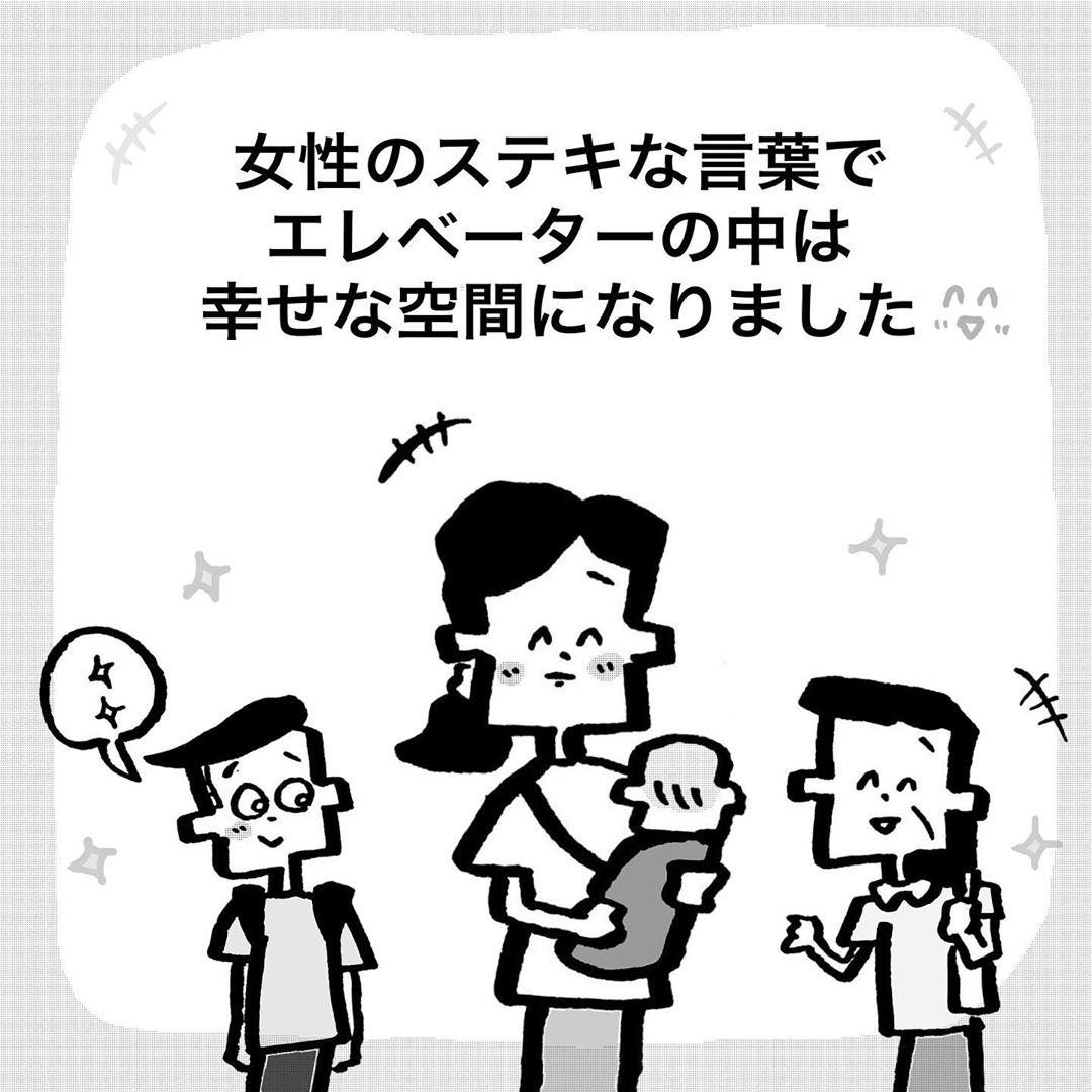 nakayama_syonen_68871269_371059130459759_5812448038493961457_n