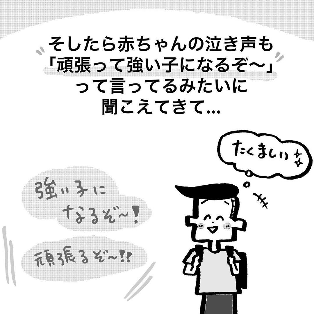 nakayama_syonen_61774954_490447248421420_576329799479967758_n